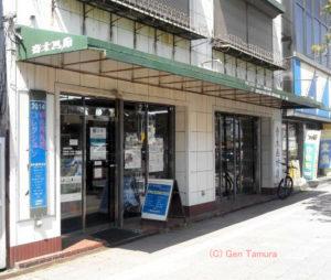 青木画廊 宮崎県