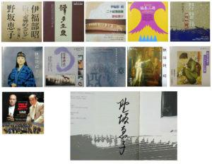 伊福部昭 野坂操壽 野坂惠子 CD