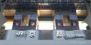 『ガメラ3 邪神〈イリス〉覚醒』を連想させる京都駅
