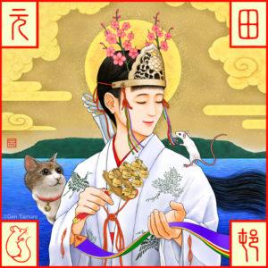イラストレーター・タムラゲン ( タムラ・ゲン ) のブログです。 Illustrator Gen Tamura's blog