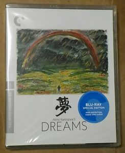 黒澤明 『夢』 Blu-ray クライテリオン・コレクション Akira Kurosawa's Dreams The Criterion Collection