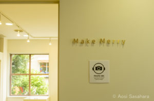 Make Merry - creator's office & Gallery (香川県高松市)