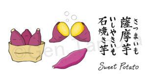 さつまいも 薩摩芋 石焼き芋 ストックイラスト PIXTA / Adobe Stock / Shutterstock イラスト:タムラゲン ( タムラ・ゲン )