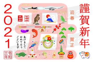 年賀状 素材 2021年 丑年 富士山 門松 しめ縄 PIXTA イラスト : タムラゲン ( タムラ・ゲン )